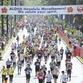 Japan recession fails to slow Honolulu Marathon registrations