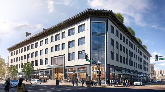 First look at Oakland's tech bait – the Sears building