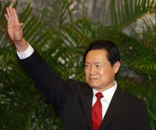 Former security chief arrested, expelled from China's Communist Party