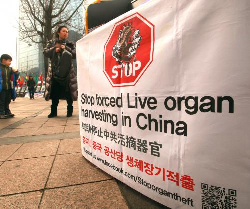 China to stop harvest of executed prisoners' organs
