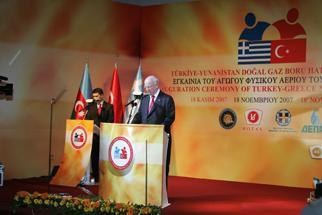 Secretary Bodman Participates in the Turkey-Greece Inter-connector Gas Pipeline Ceremony