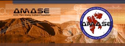 AMASE 2008 logo