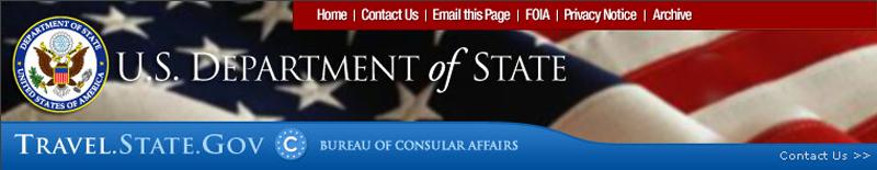 State Department Logo, main