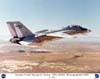 F-14 in flight