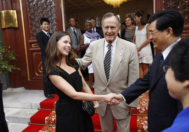Former President George H. W. Bush introduces his granddaughter, Ms. Barbara Bush, to China's President Hu Jintao Sunday, Aug. 10, 2008, folllowing their visit to Zhongnanhai, the Chinese leaders compound in Beijing. White House photo by Eric Draper