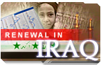 Link to Renewal in Iraq Front Page