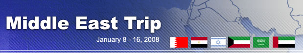 Banner - Middle East Trip