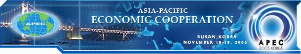 2005 Asia-Pacific Economic Cooperation, Busan - Korea