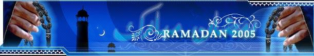 Ramadan 2005- Front Page