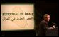 """President George W. Bush discusses the future of Iraq at the Ford Community and Performing Arts Center in Dearborn, Mich., Monday, April 28, 2003. """"I have confidence in the future of a free Iraq. The Iraqi people are fully capable of self-government,"""" said the President. White House photo by Tina Hager"""