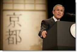 """President George W. Bush speaks at the Kyoto Kaikan Wednesday, Nov. 16, 2005, in Kyoto. The President told the audience, """"The relationship between our countries is much bigger than the friendship between a president and a prime minister. It is an equal partnership based on common values, common interests, and a common commitment to freedom.""""  White House photo by Eric Draper"""