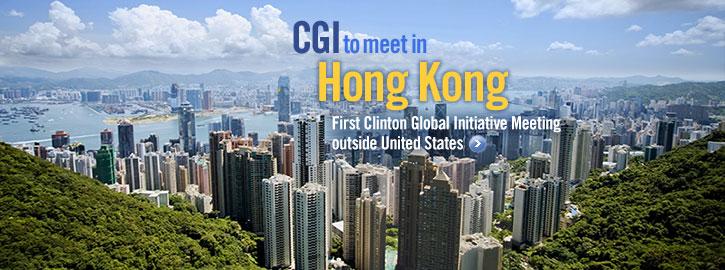 CGI HONG KONG