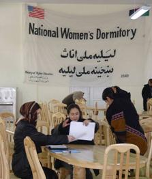 In March 2005, female students entered the newly renovated National Women's Dormitory in Kabul. The dorm has enabled girls from rural areas to attend institutions of higher learning such as the medical school, Afghan Education University, Polytechnic Institute and Kabul University. USAID Photo