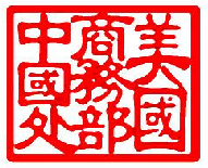 China Webinar Series