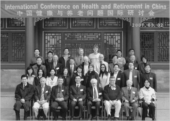 International Conference on Health and Retirement in China members