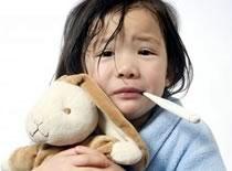 Photo of sick child