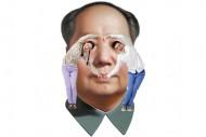 China's Communist Party Wants a Few True Believers